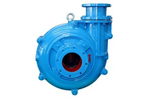 ATLAS 150 SPL HEAVY DUTY HIGH HEAD SLURRY PUMP