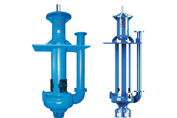 ATLAS VC(R) & VCS SERIES HEAVY DUTY SUMP PUMP Featured Image